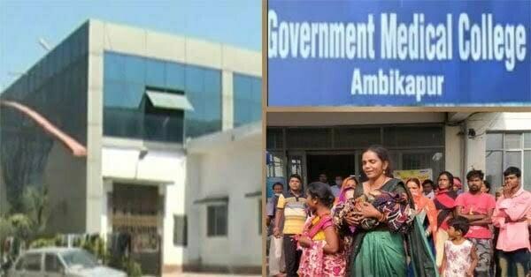 अंबिकापुर मेडिकल कॉलेज में पिछले 36 घंटे मेंं 7 बच्चों की मौत, मचा हड़कंप, लगा लापरवाही का आरोप